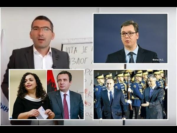 Parović Vučiću vodiš pogrešnu politiku ljude iz šume zamenili su opasni igrači