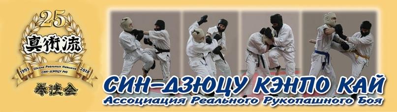 Самооборона самозащита в Санкт Петербурге