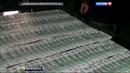 Вести в 20 00 Явки пароли закладки банды наркоторговцев с Украины задержаны в трех округах России