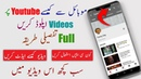 How to Upload Videos On Youtube In Mobile 2019 - Full Tutorial