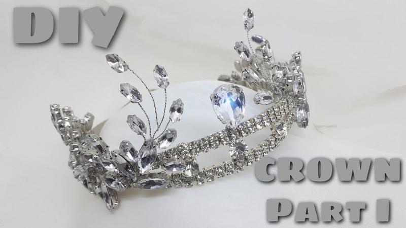 PART I   DIY   Tutorial how to make a crown / cara membuat mahkota pengantin yang mewah