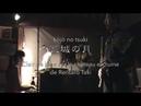 Shakuhachi kojo no tsuki 荒城の月 The Moon over the Ruined Castle