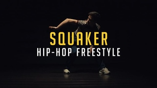 Максим Squaker   Hip-hop freestyle   Этаж Larry