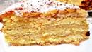 Обалденный Пирог за 5 минут Выпечка ТРИ СТАКАНА с ТВОРОГОМ. Просто и Очень Вкусно