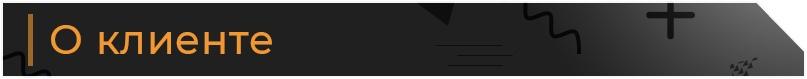 120 000 руб продаж за 2 недели через контекстную рекламу для фитнес-клуба, изображение №3