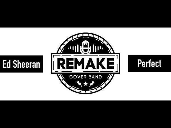 Ed Sheeran Perfect Remake cover Музыканты на свадьбу Первый танец Свадебный танец