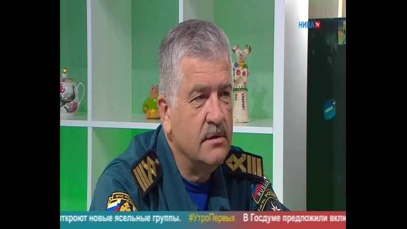 Виктор Сиротенко Безопасность на воде