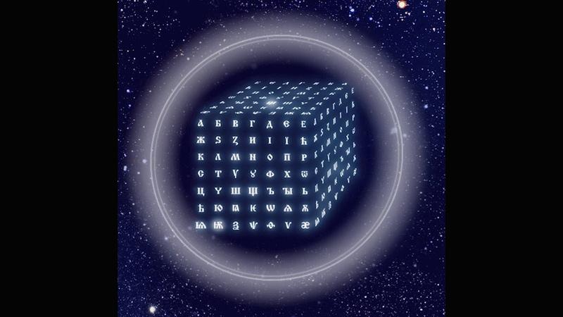Логос - Компьютер Кристалл