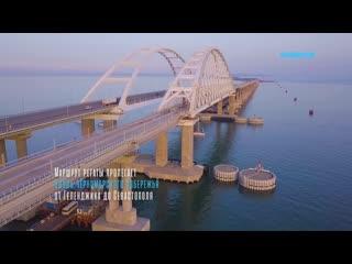 Парад яхт под арками Крымского моста