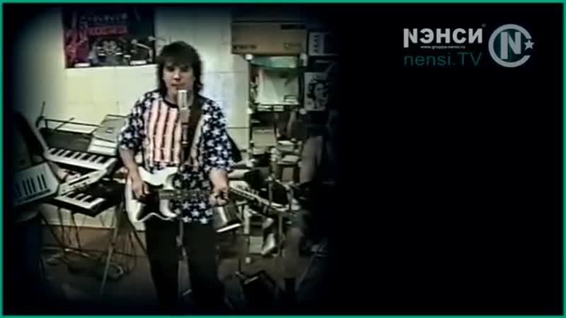 NENSI - Дым Сигарет с Ментолом ( clip menthol ★ style music )
