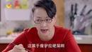 Дорогие они (2017) Dear Them /亲爱的她们 第22集 主演:宋丹丹 张若昀 姜妍 刘莉莉