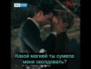 Ep 1x04_Spell_rus sub