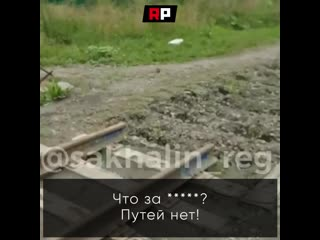Дорога без начала и конца: на Сахалине образовался странный затор на переезде