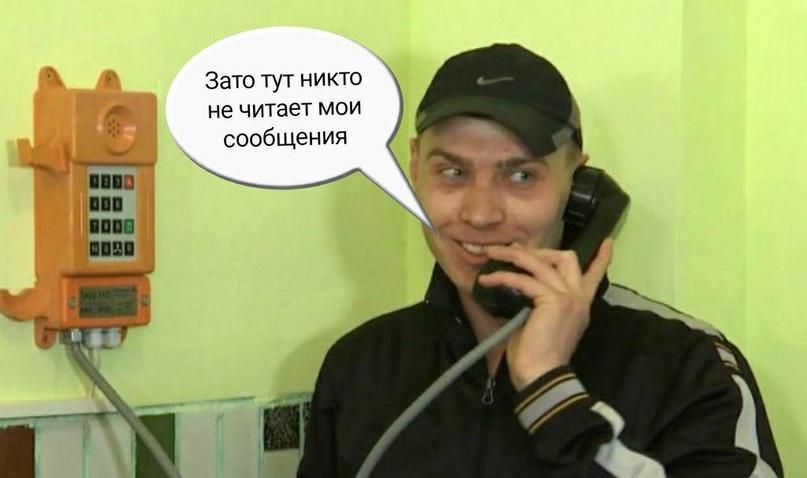 Дуров vs Цукерберг, изображение №3