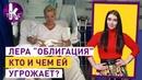 Валерия Гонтарева банкир или актриса театра Порошенко 86 Влог Армины