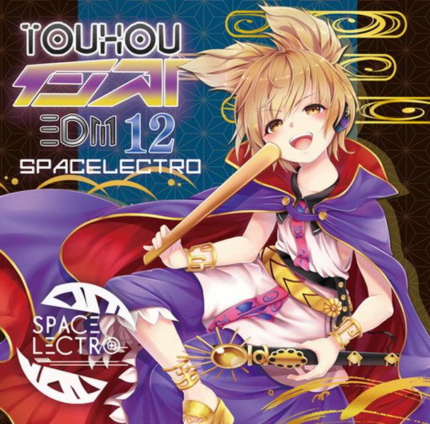 [C96][Spacelectro] TOHO INST EDM12 0guQOU_WQtA