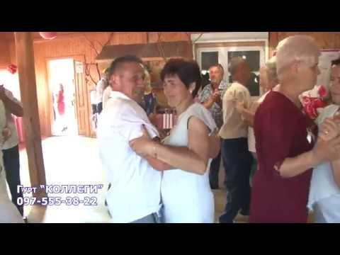 Ми зустрілися на весні Вальс на українському весіллі