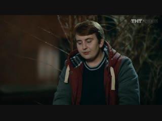 Jandro - Ты и я (сериал Улица - 162 серия)