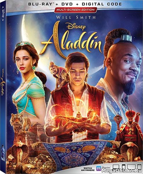 Аладдин / Aladdin (2019/BDRip/HDRip)