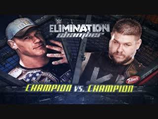 (WWE Mania) Elimination Chamber 2015 John Cena (c) vs Kevin Owens (c) (Champion vs Champion)