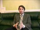 Interview-