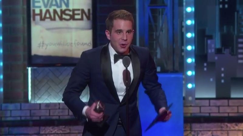 Ben Platt wins Best Leading Actor in a Musical — Tonys 2017