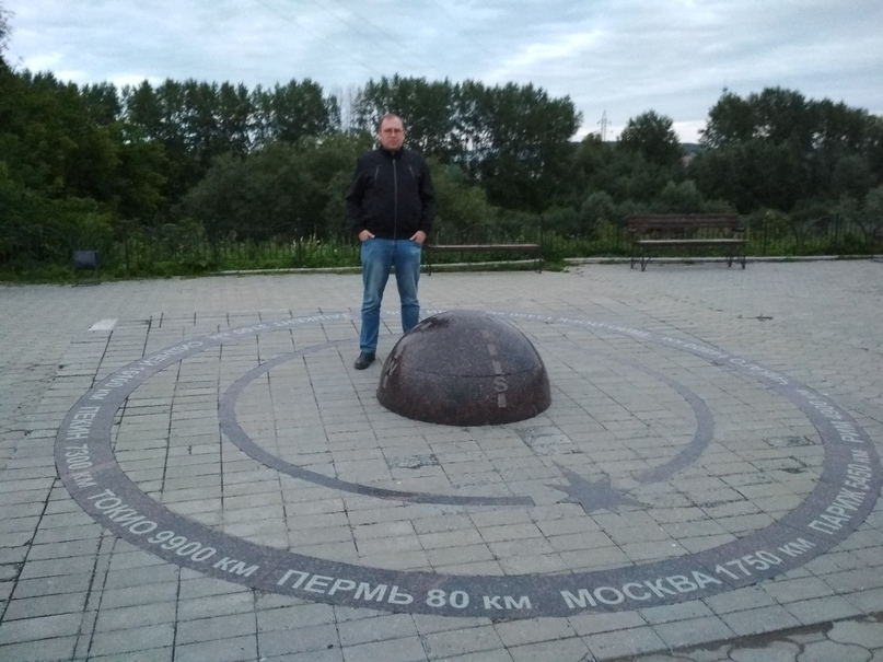 скульптура Пуп земли