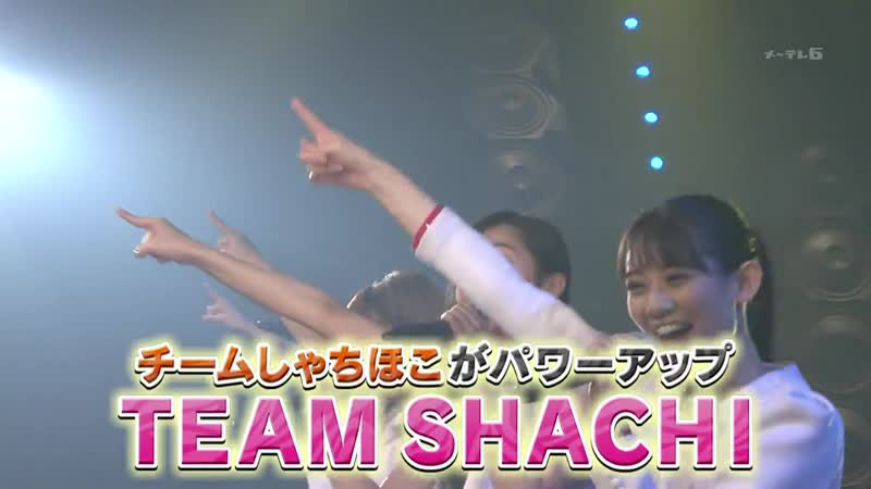 TEAM SHACHI - Bomber-E 20190205