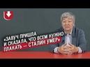 50 е Спутник Сталин пустые магазины Эпоха
