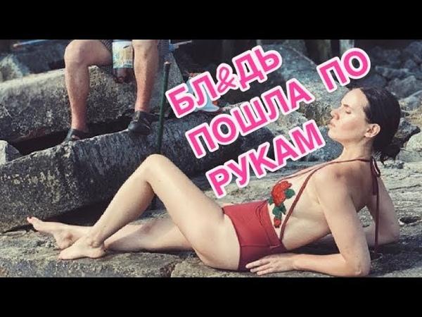 Любимая соска Порошенко Янина Соколова теперь сосет у Ахметова