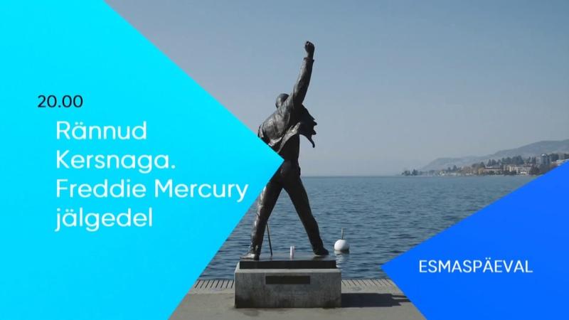 Rännud Kersnaga. Freddie Mercury jälgedel E 10. veebruaril 20.00 ETVs