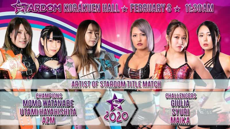 Ватанабе, Хаяшишта и Азуми vs. Джулия, Маика и Кондо — Чемпионства Artist Of Stardom