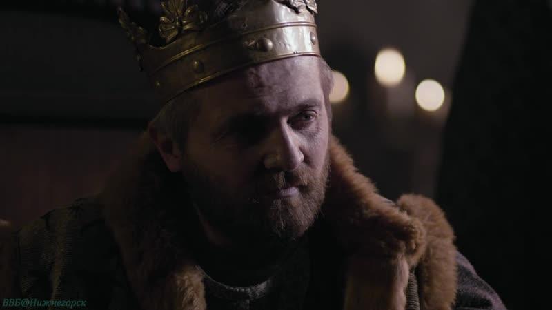 «Плантагенеты: Самая кровавая династия Британии (1). Предательство» (Познавательный, история, 2014)