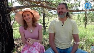 Божественная энергия РД-Потока. Чудо духовного Пробуждения и познания Истины (Андрей и Шанти Ханса)