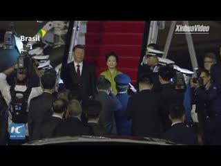 Си Цзиньпин прибыл в Бразилию для участия в XI встрече руководителей стран БРИКС