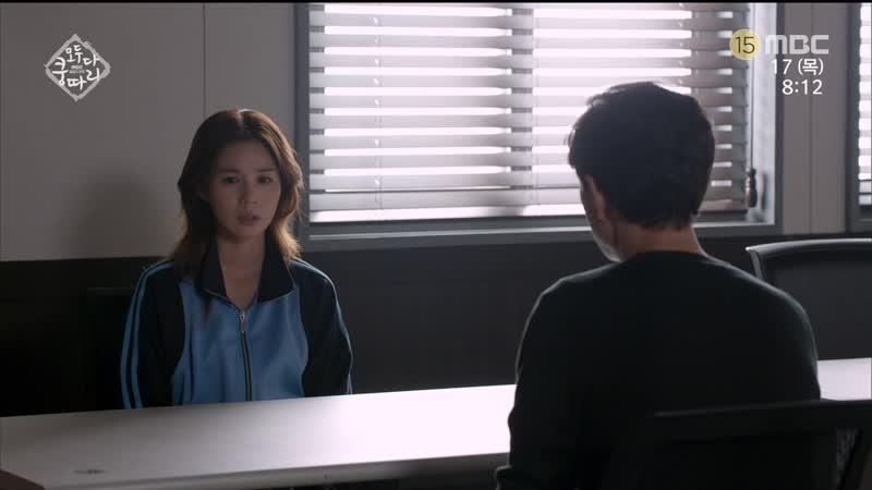 MBC 일일드라마 [모두 다 쿵따리] 68회 (목) 2019-10-17 아침7시50분 (MBC 뉴스투데이-부산)