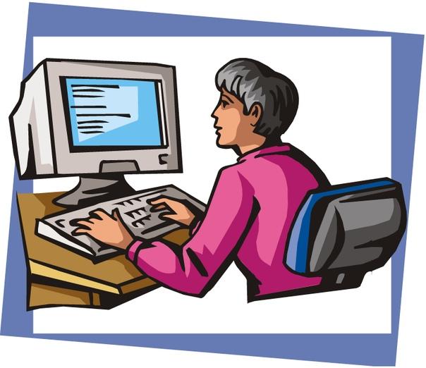вакансии оператор эвм в медицинских учреждениях