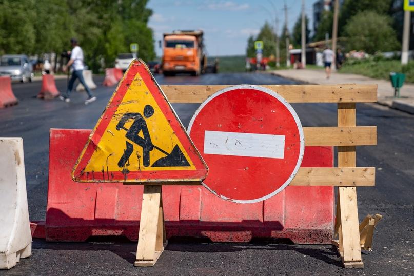 Дороги и дворы: старт ремонтной кампании, изображение №5