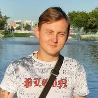 Кочетков Сергей