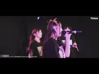Heikin Suimin 8-jikan。(Taira 8)【マルチカム:ライン音質】20200118@渋谷 THE GAME『平均睡眠8時間。かえでちゃん♥お誕生日会』|Japanese idol live HD|アイドルライブ