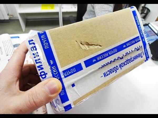 Вскрываем посылку от мошенников без оплаты