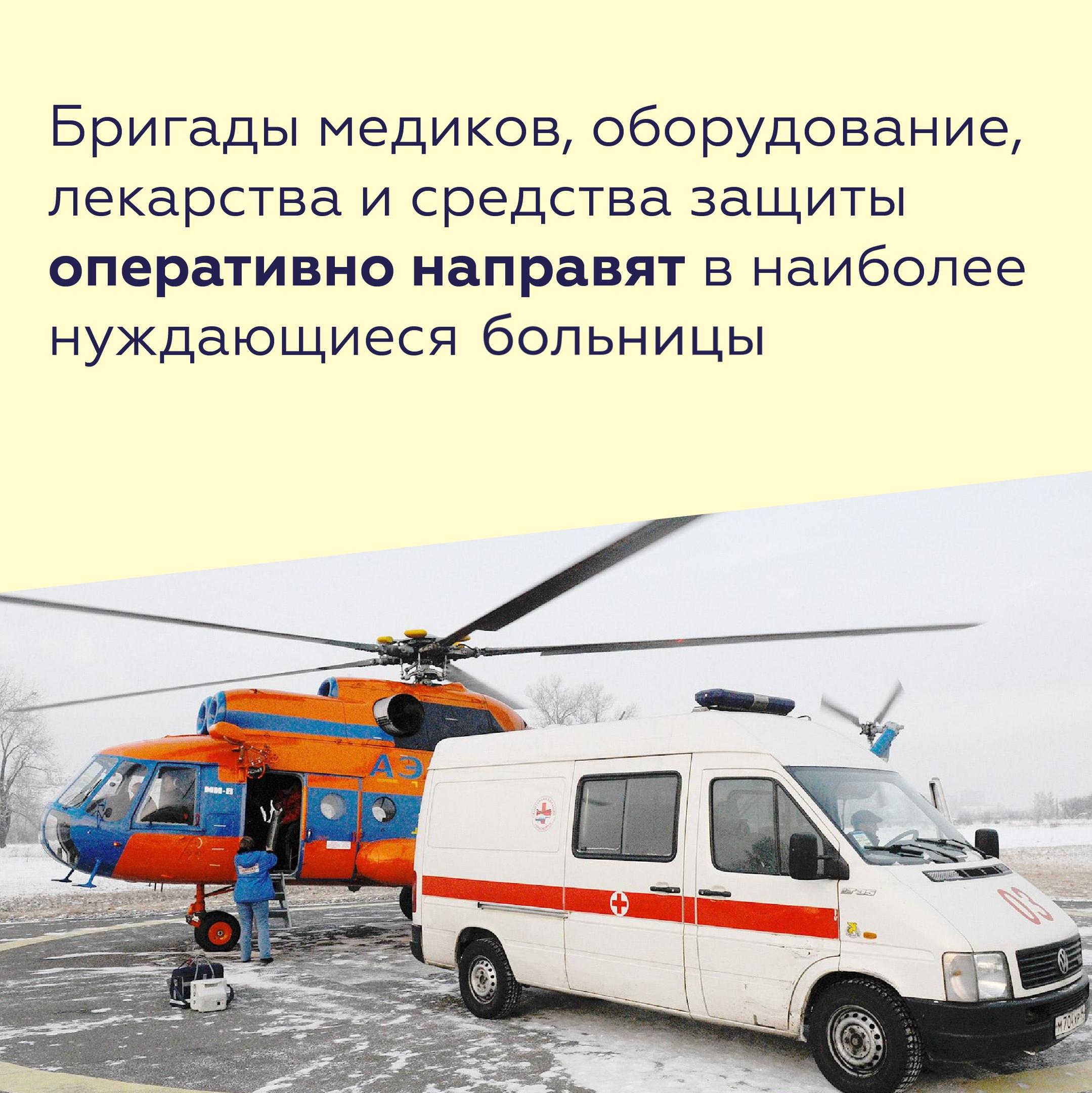 Пик распространения коронавируса в России еще не пройден.