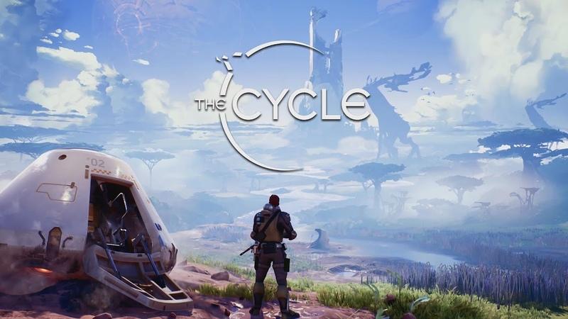 Прохождение The Cycle: Охота за сокровищами