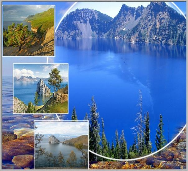 констатации открытки день озера байкал широко