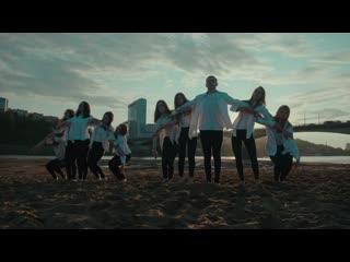 SG Lewis - Warm | Студия танцев ROCKWILD | Киров