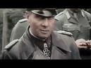 Апокалипсис Вторая мировая война Конец кошмара Часть 6