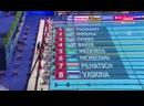 WOMEN'S BACKSTROKE 50M FINAL