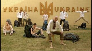 «The STOOL» із трилогії «З табуретом через Гімалаї»