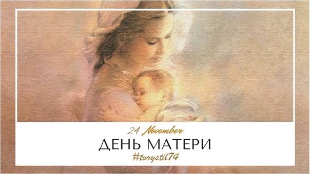 открытки маме с днем матери в пауэр поинте колени