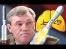 КРЖ МО РФ на запуске ракеты Ангара Сгорел военный КамАЗ